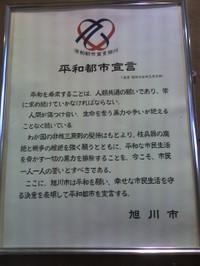 Kc330017