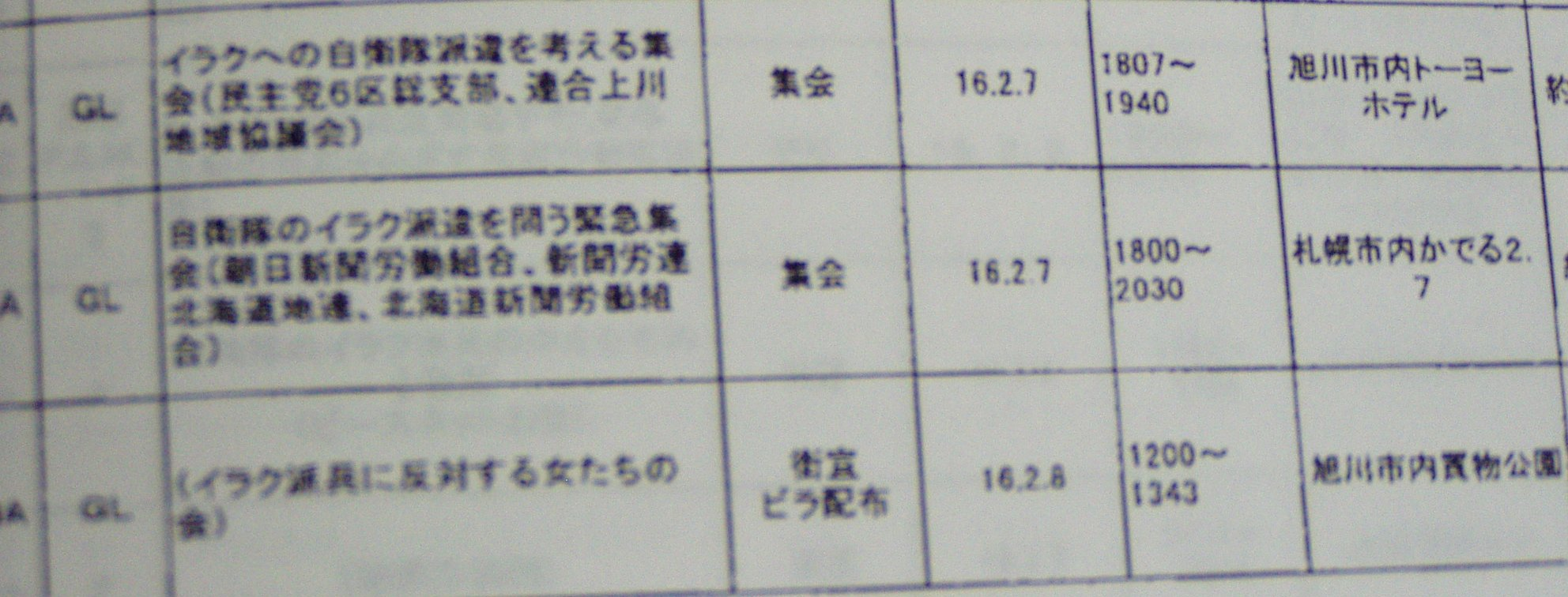 P6280056